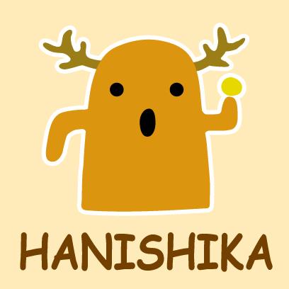 鹿とハニワ、奈良の名物2大巨頭が合体「ハニシカくん」