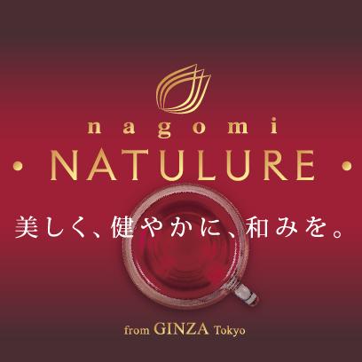Nagomi NATUKURE
