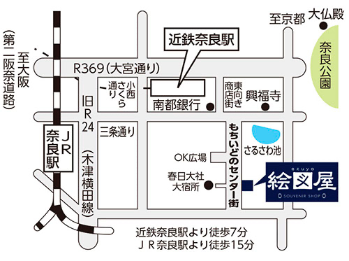 地図の画像